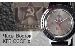 """Новинки, а так же регулярные коллекции часов """"Восток"""""""